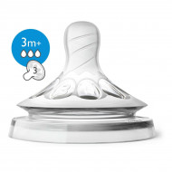 Соска Philips Avent Natural 3 мес, 2 шт