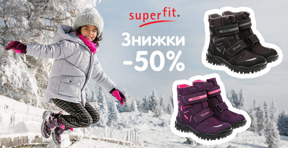 superfit 16.01.